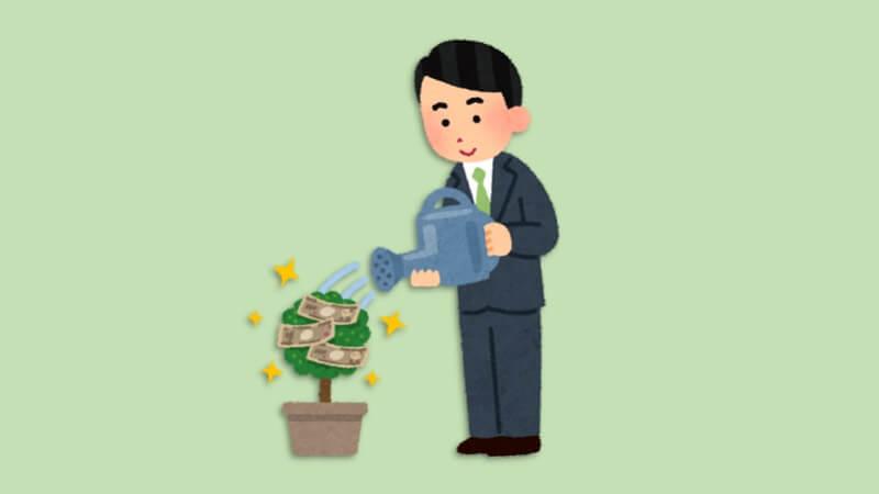楽天証券で投資信託を始める